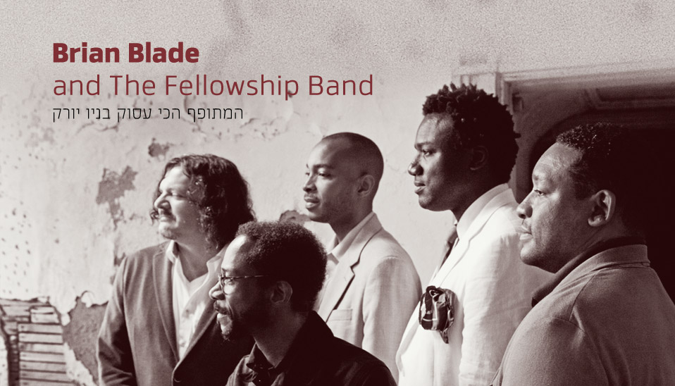 Brian-Blade and The fellowship band at the red sea jazz festival eilat
