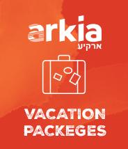 חבילות של טיסה מלון וכרטיסים עם ארקיע