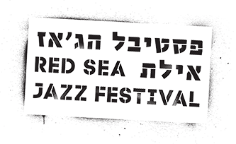 27-8-2018 / New Port Arena - פסטיבל הג'אז של אילת - Red Sea Jazz Festival