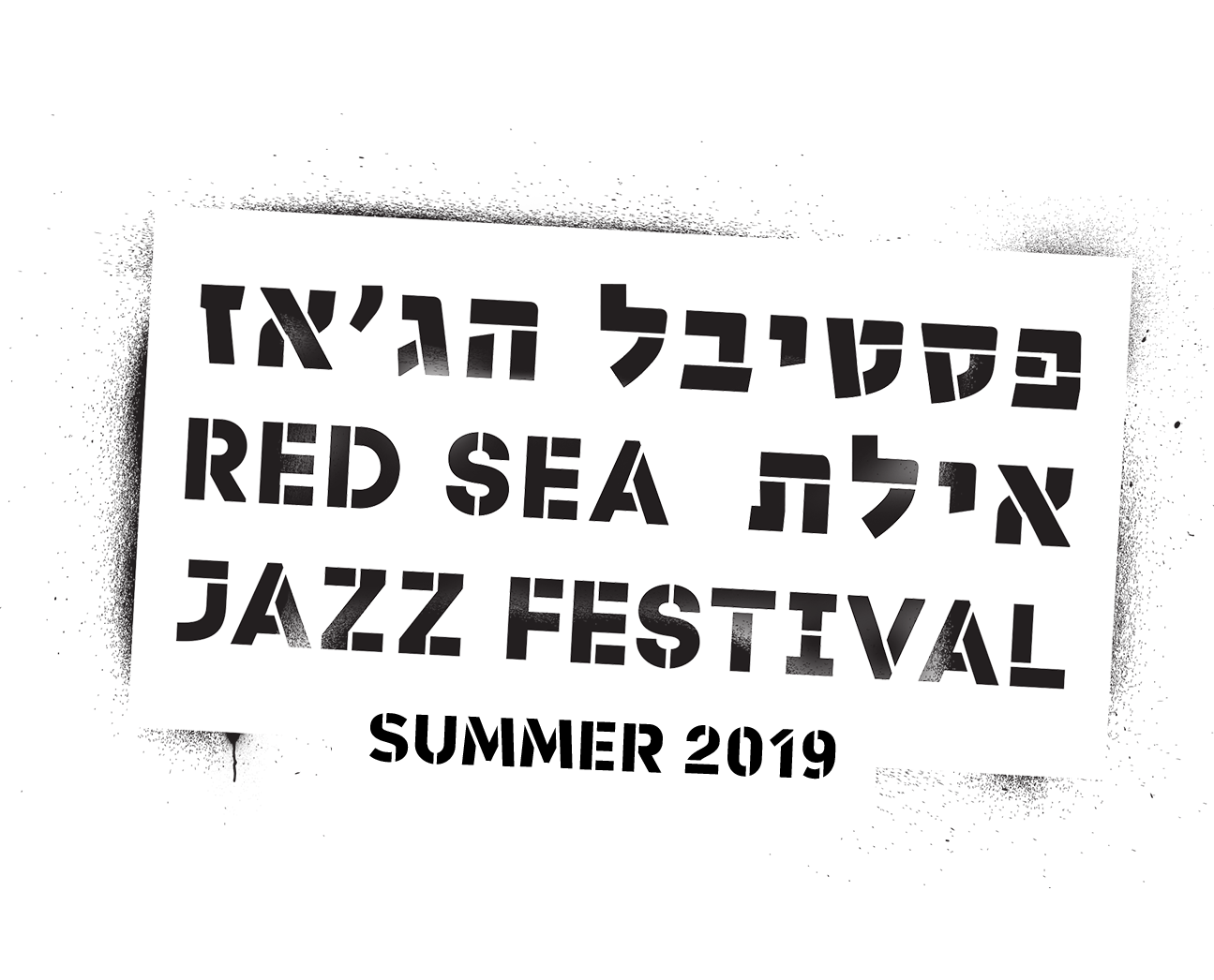 27-8-2019 / New Port Arena - פסטיבל הג'אז של אילת - Red Sea Jazz Festival