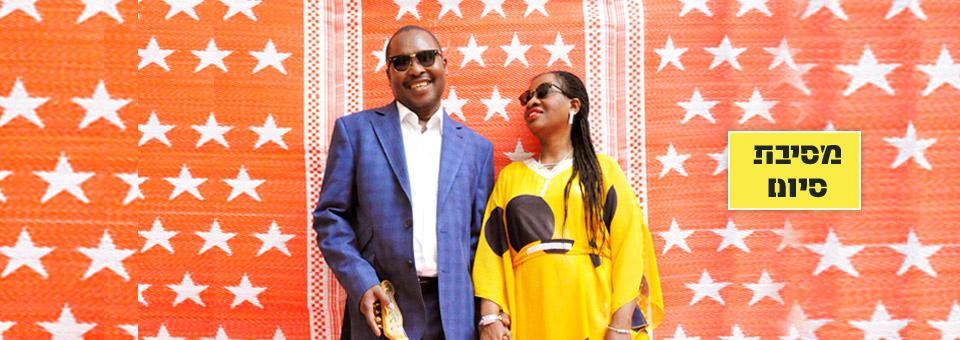 תמונת נושא עבור Amadou & Mariam – La Confusion Tour