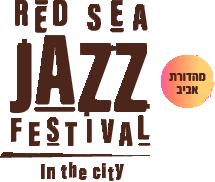 המנהל האמנותי יוסי פיין - פסטיבל הג'אז של אילת - Red Sea Jazz Festival